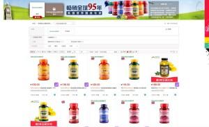 H&B China website